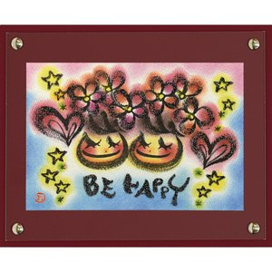 絵画 インテリア アートポスター わだの めぐみ「BE HAPPY」|touo