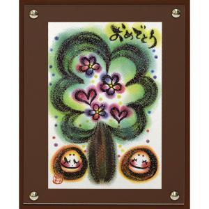 絵画 インテリア アートポスター わだの めぐみ「おめでとうVI」|touo