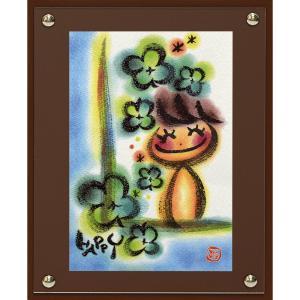 絵画 インテリア アートポスター わだの めぐみ「HAPPY II」|touo