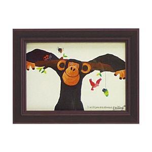 絵画 インテリア アートポスター 壁掛け (額縁 アートフレーム付き) 武内 祐人「チンパンジーと鳥と虫たち」|touo