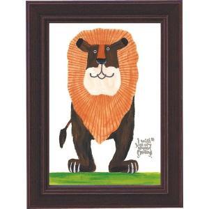 絵画 インテリア アートポスター 壁掛け (額縁 アートフレーム付き) 武内 祐人「ライオン2」|touo