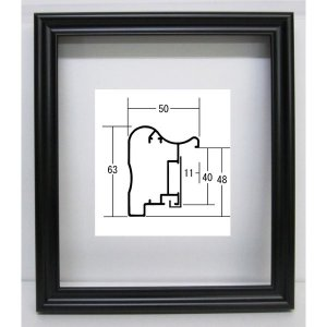 仮額縁 オーダーフレーム オーダーメイド額縁 油絵用額縁 「オール50」 ブラック 組寸サイズ2400|touo