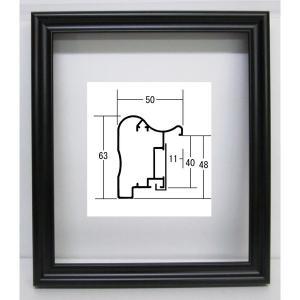 仮額縁 オーダーフレーム オーダーメイド額縁 油絵用額縁 「オール50」 黒 組寸サイズ500|touo