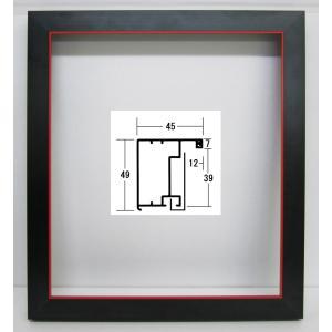 額縁 油彩額縁 油絵額縁 正方形の額縁 サイズSM S0 「フラット45」 ブラック|touo