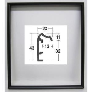 油絵額縁 油彩額縁 アートフレーム 仮縁 アルミ製 M12 「仮縁DX」 黒|touo