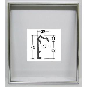 油絵額縁 油彩額縁 アートフレーム 仮縁 アルミ製 P3 「仮縁DX」 ステン|touo