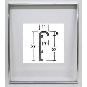 油絵額縁 油彩額縁 アートフレーム 仮縁 アルミ製 F4 「仮縁O型」 ステン|touo