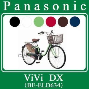 電動自転車 2018年モデル Panasonic パナソニッ...