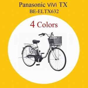 電動自転車 ※台数限定特典付き※ 【2017年モデル】 Panasonic (パナソニック) ビビ・TX 26型  (BE-ELTX632) おまけ3点付き|tour-de-zitensya
