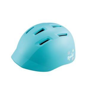 ブリヂストン ビーク ミントグリーン CHB5157 子供用ヘルメット