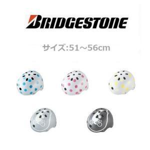 BRIDGESTONE ブリヂストン bikke ジュニアヘルメット CHBH5157 サイズ 51...