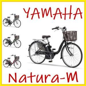 ■送料無料!! ※一部の地域が対象になります。 ■防犯登録無料!おまけ4点セット(自転車カバー・ワイ...