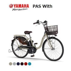 電動自転車  2018年モデル YAMAHA ヤマハ PAS...