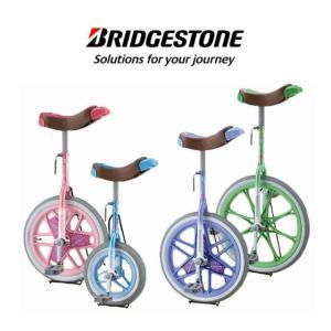 ブリヂストン 一輪車 スケアクロウ スタンド付 送り状直貼り発送 配達日時指定不可 ラッピング不可