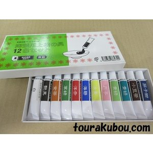陶芸用上絵の具 12色セット|tourakubou