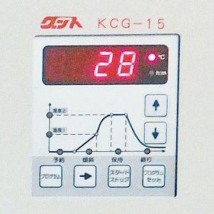 電気陶芸窯 KCG-15型|tourakubou|02