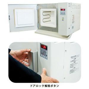 電気陶芸窯 KCG-15型|tourakubou|03