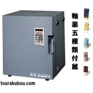 (日本電産シンポ)電気陶芸窯DMT-01型+人気釉薬5種セット|tourakubou