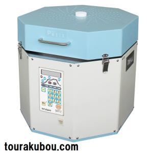 マイコン付小型陶芸電気窯Petit(プティ)送料無料!(九州、北海道、沖縄、一部地域を除く)|tourakubou