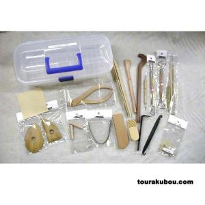 ろくろ成形基本セットA|tourakubou