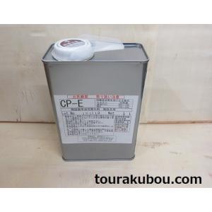 釉抜き剤CP-E2(油性撥釉剤)1L|tourakubou