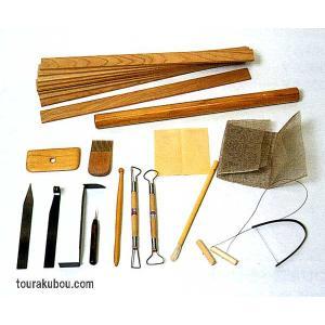たたら成形小道具セット(16種組)|tourakubou