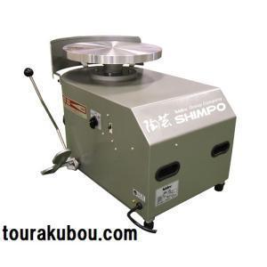 電動ろくろ RK-1X型 送料無料(九州、北海道、沖縄、一部地域を除く)|tourakubou