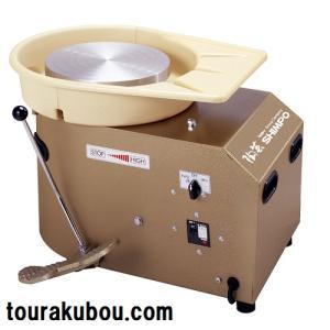 電動ろくろ RK-2Pプロ型 ドベ受け付 送料無料(九州、北海道、沖縄、一部地域を除く)|tourakubou