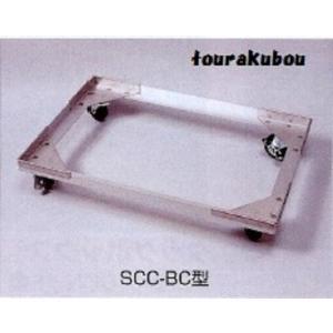 SN-粘土作品乾燥箱台車 SCC-B型|tourakubou