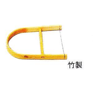 竹製切り弓 刃幅6cm|tourakubou