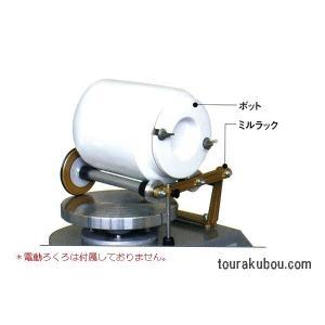 ミルラック KE-1型|tourakubou