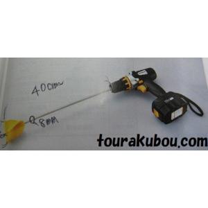 釉薬攪拌機 充電式|tourakubou