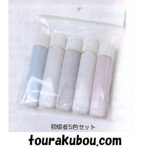陶芸本焼き絵の具 初心者5色セット|tourakubou