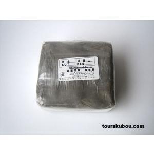〔特選〕道具土2kg tourakubou