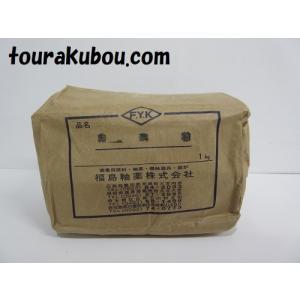 【新古】粉末釉薬 白萩釉 1Kg<入荷>|tourakubou