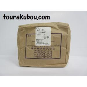 【新古】釉薬材料 天然土灰(カネ善細) 1Kg<入荷>|tourakubou
