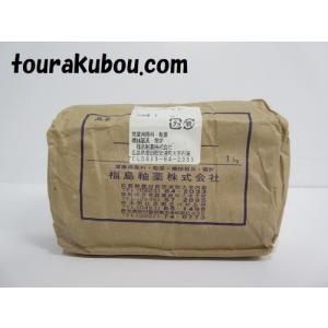 【新古】粉末釉薬 クリームマット釉 1Kg<入荷>|tourakubou