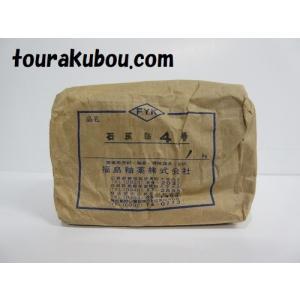 【新古】粉末釉薬 石灰釉 1Kg<入荷>|tourakubou
