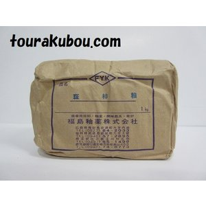 【新古】粉末釉薬 斑柿釉 1Kg<入荷>|tourakubou