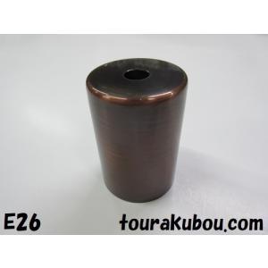 ガイシカバー E26用AC|tourakubou