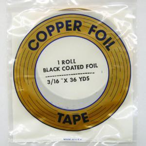 コパーテープ ブラック EB-3/16″(4.8mm)|tourakubou
