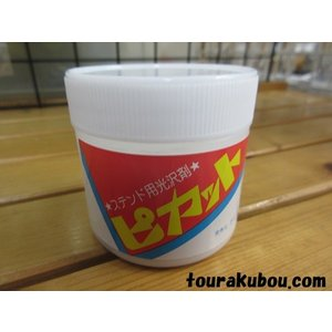 ピカット(100g)|tourakubou
