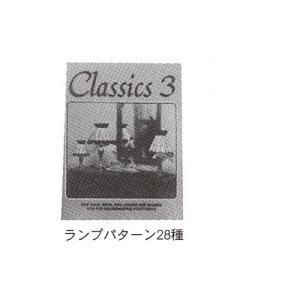 Classics 3|tourakubou