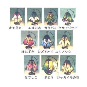 型紙 『ランプスクウェア 2』|tourakubou