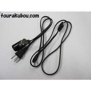 E17 クリップソケット 黒|tourakubou