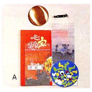 七宝素材・絵の具セット『ブローチセットA丸型』 tourakubou