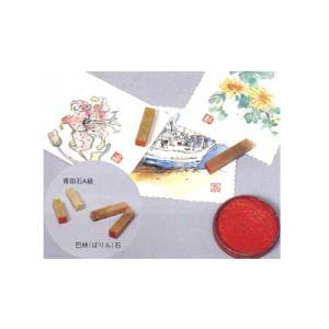 絵てがみ用印材石|tourakubou