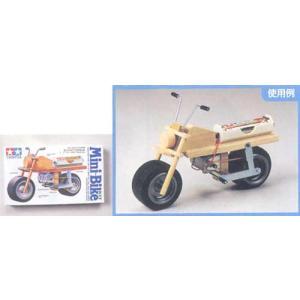 ミニバイク工作セット/電池1本付|tourakubou