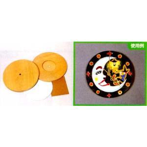丸型木彫時計板208φ*14mm|tourakubou