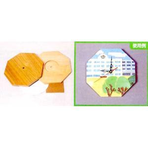 八角木彫時計板210*210*14mm|tourakubou